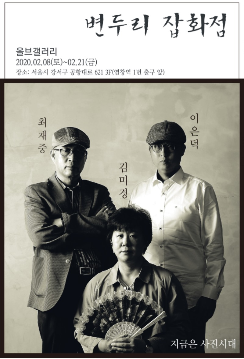 2020년 2월8일-김미경.jpg